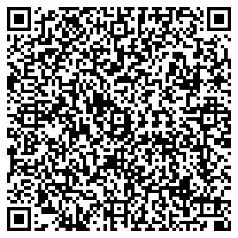 QR-код с контактной информацией организации САРАЙПЛАСТ ТОО