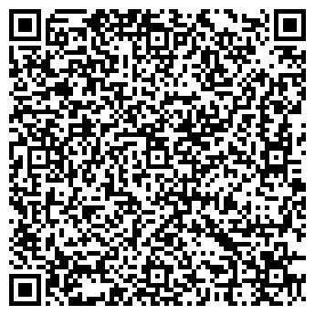 QR-код с контактной информацией организации САФАР-ЗАДА ТОО