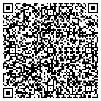 QR-код с контактной информацией организации СДТ-ГРУПП ТОО
