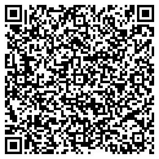 QR-код с контактной информацией организации СОНЕТ ТОО