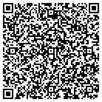 QR-код с контактной информацией организации СПУТНИК МАГАЗИН ТОО
