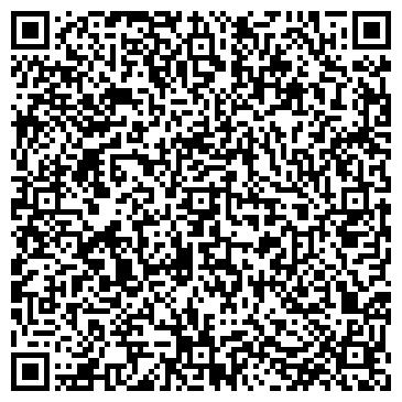 QR-код с контактной информацией организации СТИЛЬ АТЕЛЬЕ ПО ПОШИВУ ОДЕЖДЫ