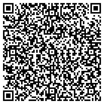 QR-код с контактной информацией организации СТРОЙСЕРВИС ТОО