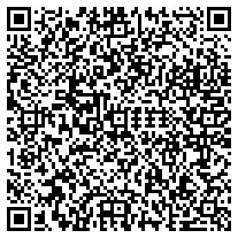 QR-код с контактной информацией организации ТАБЫС-АУДИТ ТОО