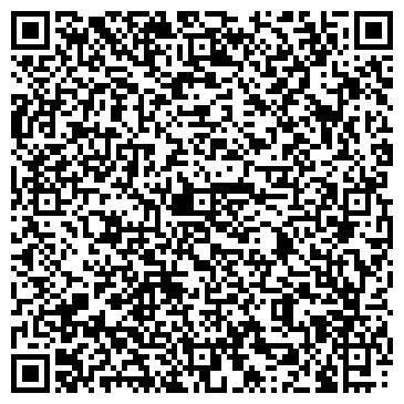 QR-код с контактной информацией организации ТАМЕРЛАН СЕРВИСНЫЙ ЦЕНТР