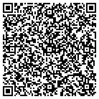 QR-код с контактной информацией организации ТАН ТОРГОВЫЙ ДОМ
