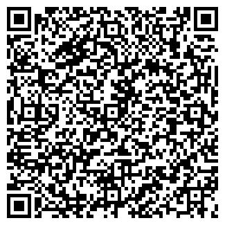 QR-код с контактной информацией организации ТАТУЛЫК ТОО