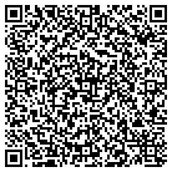 QR-код с контактной информацией организации ТЕАТР КУКОЛ ЮКО ГККП