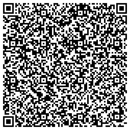 QR-код с контактной информацией организации УПРАВЛЕНИЕ АВТОМОБИЛЬНЫХ ДОРОГ И СТРОИТЕЛЬСТВА ИНФРАСТРУКТУРНОГО КОМПЛЕКСА ЮЖНО-КАЗАХСТАНСКОЙ ОБЛАСТИ