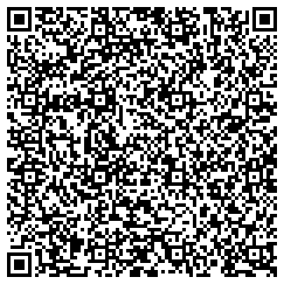QR-код с контактной информацией организации ЧИМКЕНТ СЕЙСМИЧЕСКАЯ СТАНЦИЯ СЕЙСМОЛОГИЧЕСКОЙ ОПЫТНО-МЕТОДИЧЕСКОЙ ЭКСПЕДИЦИИ МОК РК