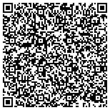 QR-код с контактной информацией организации ШАРА-БАРА РЕДАКЦИЯ ГАЗЕТЫ ТОО АЗИЯ-НАСИБ
