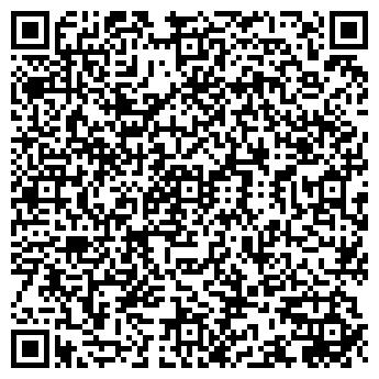 QR-код с контактной информацией организации ЭКО СТАДИ ТОО