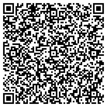 QR-код с контактной информацией организации ЭКСПРЕСС ТОО