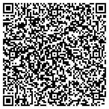QR-код с контактной информацией организации ЭЛМО, ШЫМКЕНТСКОЕ МОНТАЖНОЕ УПРАВЛЕНИЕ
