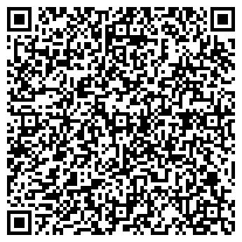QR-код с контактной информацией организации ЭЛЯ МИНИМАРКЕТ