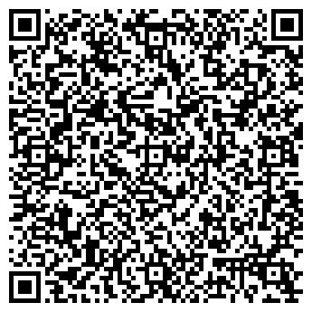 QR-код с контактной информацией организации ЭМИЛЬ ТОРГОВЫЙ ДОМ
