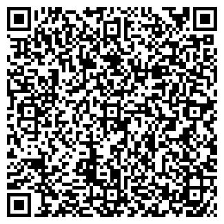 QR-код с контактной информацией организации ИНТМЕБЕЛЬ