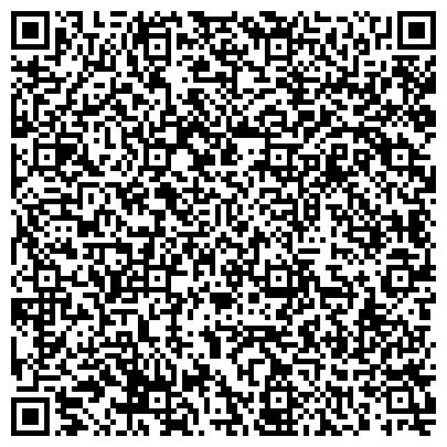QR-код с контактной информацией организации ЮЖНО-КАЗАХСТАНСКИЙ ИНСТИТУТ ЮРИСПРУДЕНЦИИ, ФИНАНСОВ И ФИНАНСОВОГО ПРАВА