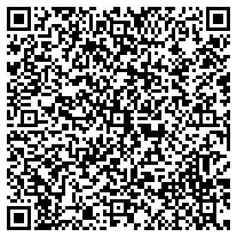 QR-код с контактной информацией организации ЮРИДИЧЕСКАЯ КЛИНИКА
