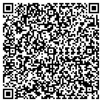 QR-код с контактной информацией организации АТЛАНТ-О ТОО