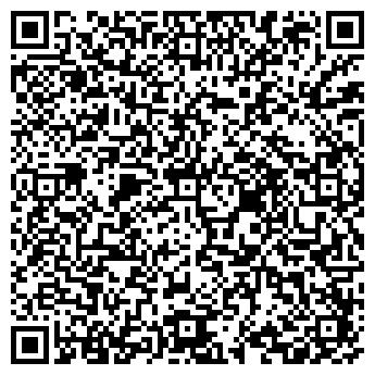 QR-код с контактной информацией организации РУССКОЕ РАЗДОЛЬЕ