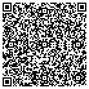 QR-код с контактной информацией организации АРАРАТ ТОО