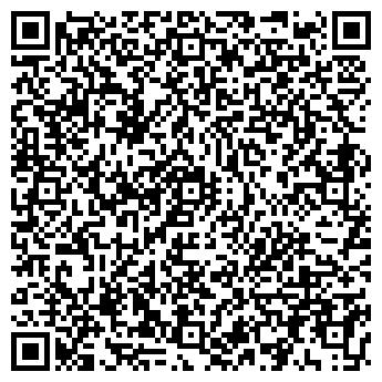 QR-код с контактной информацией организации АЛТАЙ-МУНАЙ ТОО