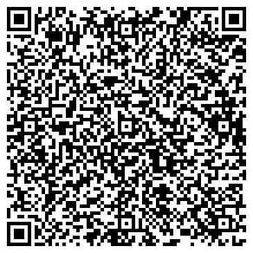 QR-код с контактной информацией организации ВЕРХ-УБИНСКОЕ ГУ ЛЕСНОГО ХОЗЯЙСТВА