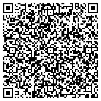 QR-код с контактной информацией организации ВОСТОК-МОЛОКО ТОО
