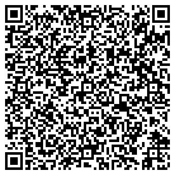 QR-код с контактной информацией организации МЕДТЕХНИКА ТОО