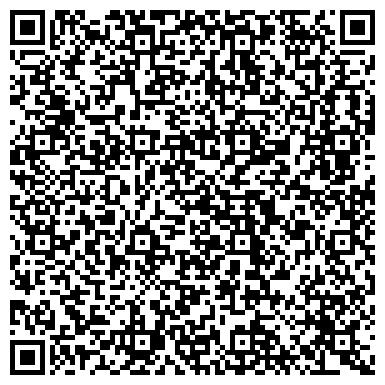 QR-код с контактной информацией организации БЕЛОГОРСКИЙ ГОК ГОРНО-РУДНАЯ КОМПАНИЯ ТОО
