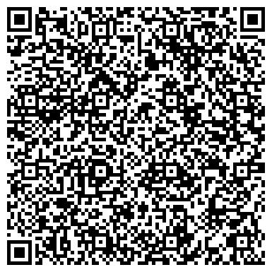 QR-код с контактной информацией организации ВОСТОК-ЦЕМЕНТ ОАО Г.УСТЬ-КАМЕНОГОРСК, ИЙ ФИЛИАЛ
