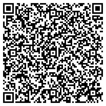 QR-код с контактной информацией организации ИРТЫШ-СОЯ ТОО