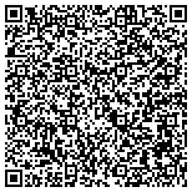 QR-код с контактной информацией организации КАЗКОММЕРЦБАНК АО Г.УСТЬ-КАМЕНОГОРСК, ИЙ ФИЛИАЛ
