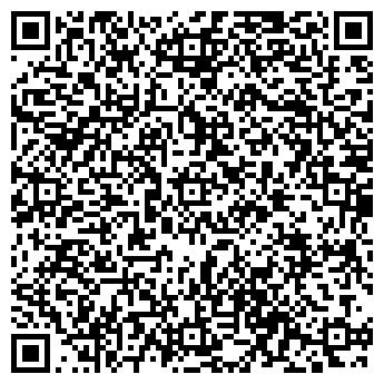QR-код с контактной информацией организации КАЗЦИНК АО