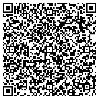 QR-код с контактной информацией организации КОНДИТЕР ПЛЮС ТОО