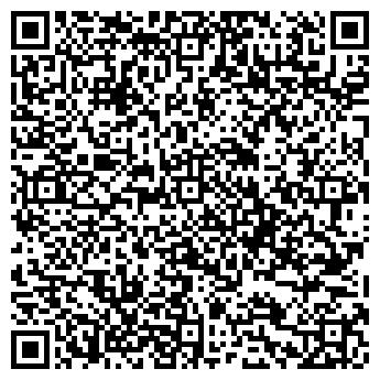 QR-код с контактной информацией организации ОСКЕМЕН-ТУРИСТ ТОО