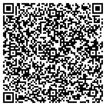 QR-код с контактной информацией организации АЙДАБОЛ И К ТОО