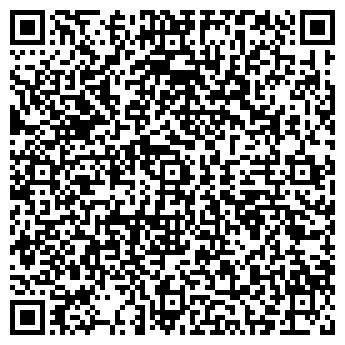 QR-код с контактной информацией организации ТОО АЛТАЙМЕТИЗ