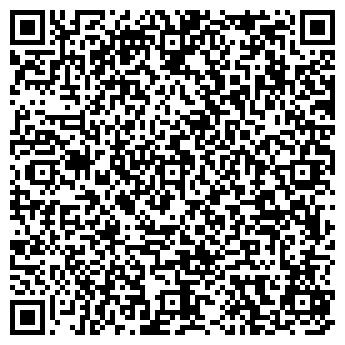 QR-код с контактной информацией организации АРЫСТАН-КУЗЕТ ТОО