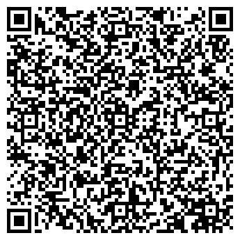 QR-код с контактной информацией организации ВИНТ ТОО