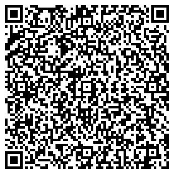 QR-код с контактной информацией организации ВОСКА ТОО