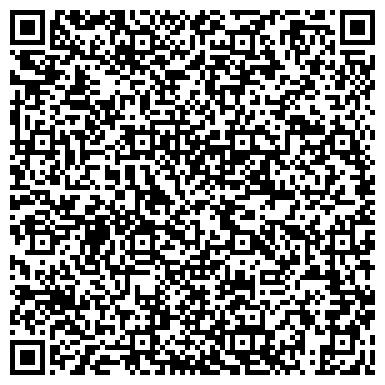 QR-код с контактной информацией организации ВОСТОЧНЫЙ ГУМАНИТАРНЫЙ ИНСТИТУТ