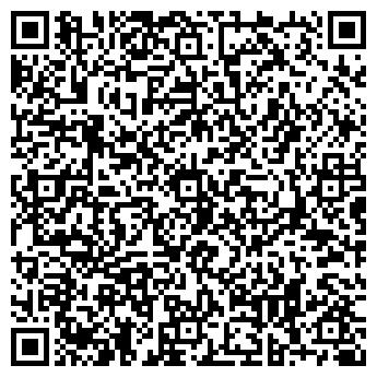 QR-код с контактной информацией организации ДОК-СЕРВИС ТОО