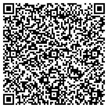 QR-код с контактной информацией организации ДОНЕР КАФЕ ТОО