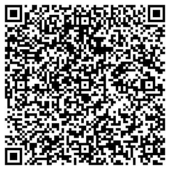 QR-код с контактной информацией организации ЖАСТАР ГОСТИНИЦА
