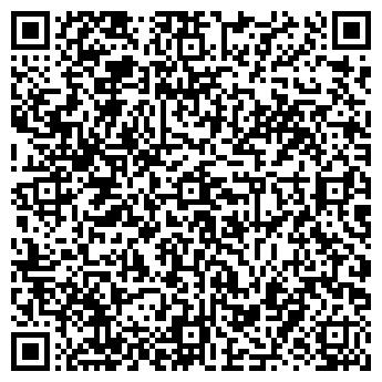 QR-код с контактной информацией организации ЗТО-КАЗАХСТАН ТОО