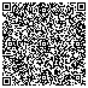 QR-код с контактной информацией организации ИНТЕРТРЕЙД ТОО ФИЛИАЛ