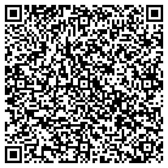 QR-код с контактной информацией организации КАЗПРОМПРИБОР ТОО