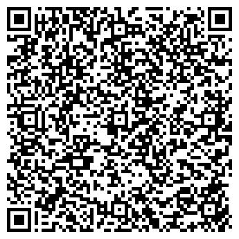 QR-код с контактной информацией организации КАЛИБР-СЕРВИС